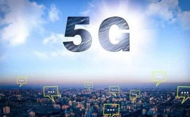 5G时代区块链技术来了